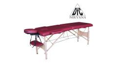 Массажный стол DFC NIRVANA, Relax, дерев. ножки, цвет винный  (Wine),    НОВИНКА