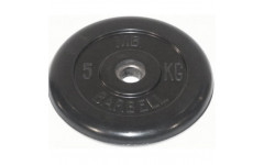 Диск обрез. 51 мм 5 кг
