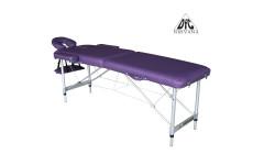 Массажный стол Dfc Nirvana, Elegant Ultra Light, 175cm*W55cm* 4cm, алюм. ножки, цвет сиреневый (purple)